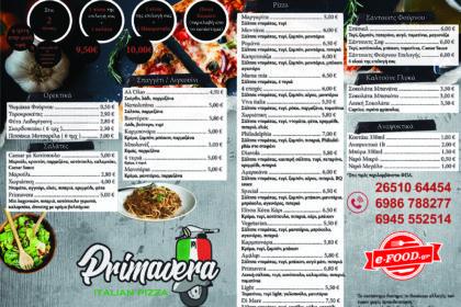 Κατάλογος Primavera pizza