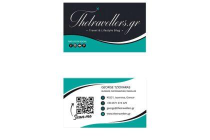 Επαγγελματικές κάρτες the travellers